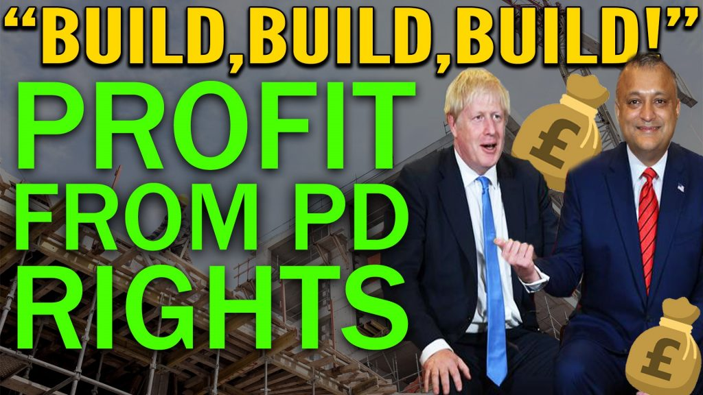 Build, Build, Build! Profit From PD Rights